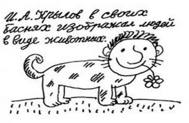 Krilov
